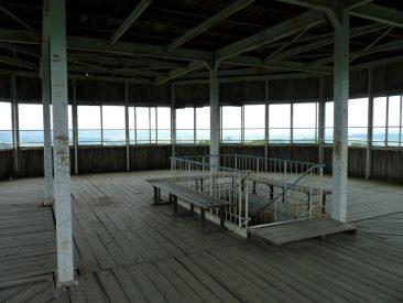 Aussichtsplattform